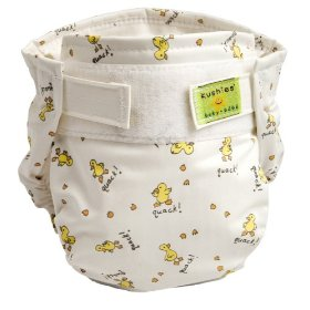 kushies reusable ultra diaper